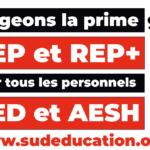 Exigeons la prime REP/REP+ pour les AED et AESH! Une campagne de SUD éducation
